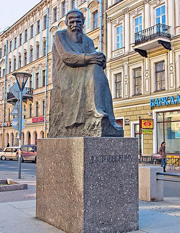 Rusija - Page 2 Tur-Dostojev
