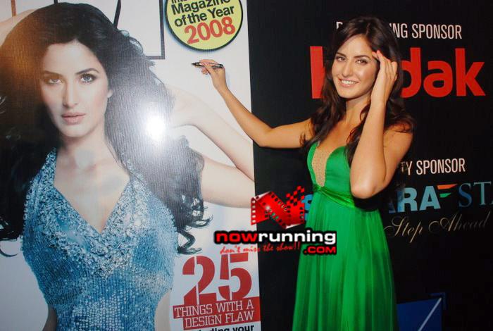 FHM party for Katrina Kaif 14
