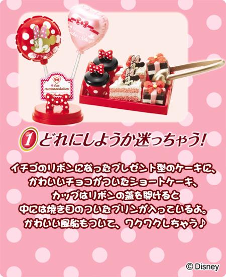 Re-ment : miniatures japonaises B_1
