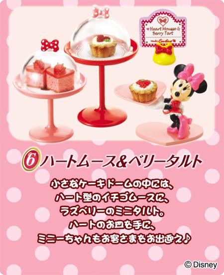 Re-ment : miniatures japonaises B_6