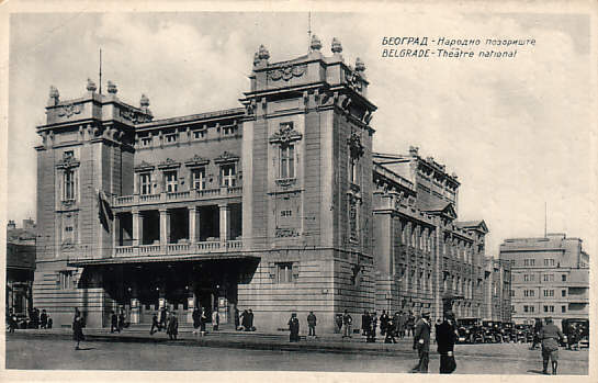 Narodno pozorište u Beogradu Narodno-pozoriste