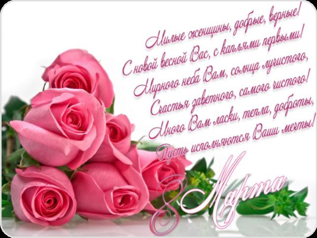 Приглашаем на праздник всех!!! 8_march_2011