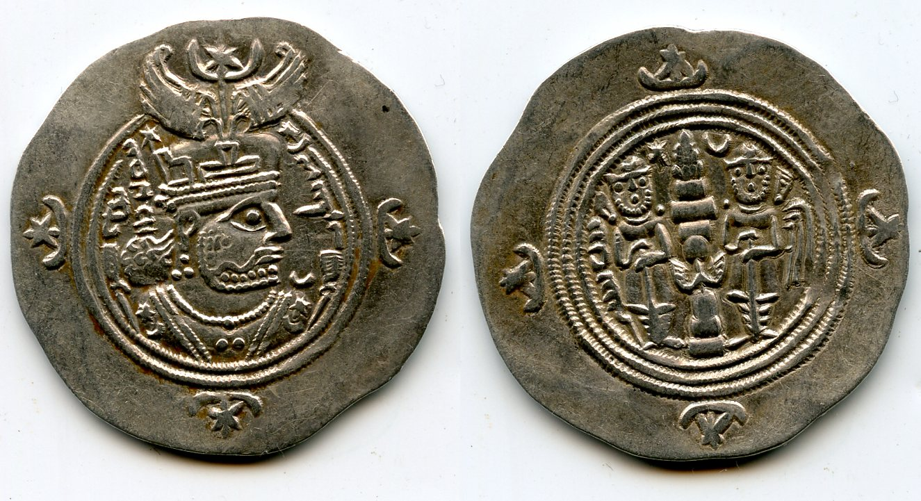 النقود التي تداولت على زمن سيدنا محمد صلى الله عليه وسلم  W31025