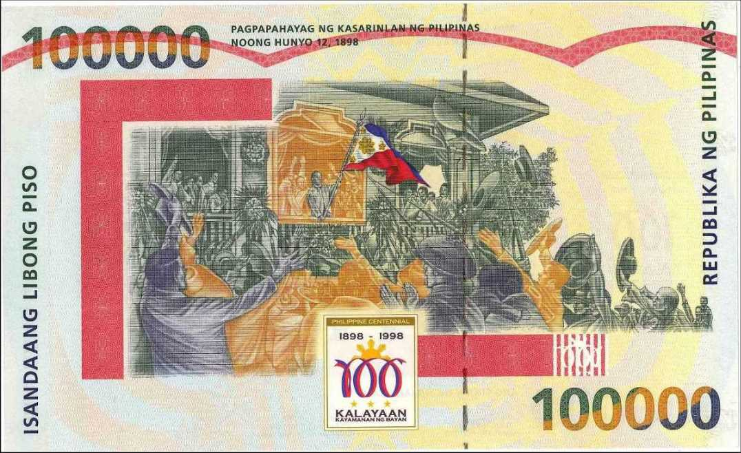 Biggest Philippine Peso PhlP.190100000Pesos18981998No.GS0092RKr