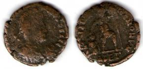Collection Valentinien Ier - Part I (2011-2015) 13211