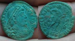 Collection Valentinien Ier - Part I (2011-2015) 7633