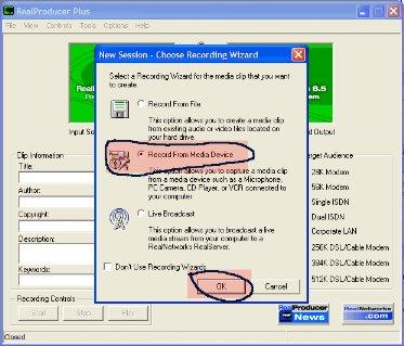 طريقة التسجيل من الكاسيت  إلى الكمبيوتر 11