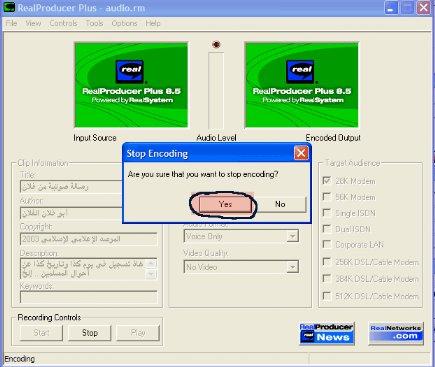 طريقة التسجيل من الكاسيت  إلى الكمبيوتر 21