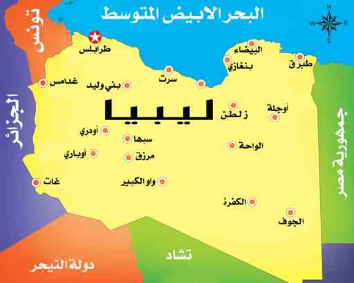 القوة العسكرية المغاربية - الجزائر +المغرب + تونس + موريطانيا + ليبيا - لو تحقق حلف عسكري للإتحاد المغاربي لصنع معادلة صعبة للعالم أجمع كم سيكون حجم قوة الحلف ! %D8%AE%D8%B1%D9%8A%D8%B7%D8%A9-%D9%84%D9%8A%D8%A8%D9%8A%D8%A7