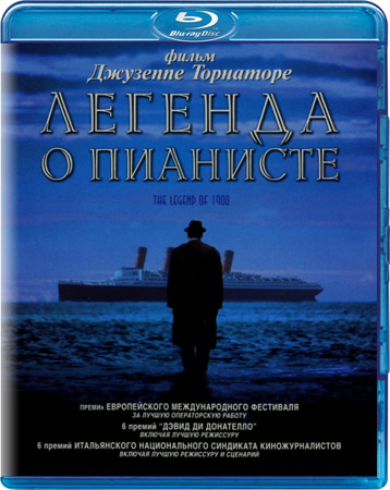 Фильмы, которые стоит посмотреть 1301129199_poster