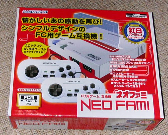 les modèles de console exclusives - Page 2 GameTech-Neo-Fami-Boite