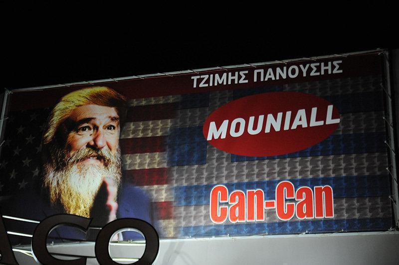 Είδαμε «Mouniall» με τον Τζίμη Πανούση στο Can Can Jimakos08