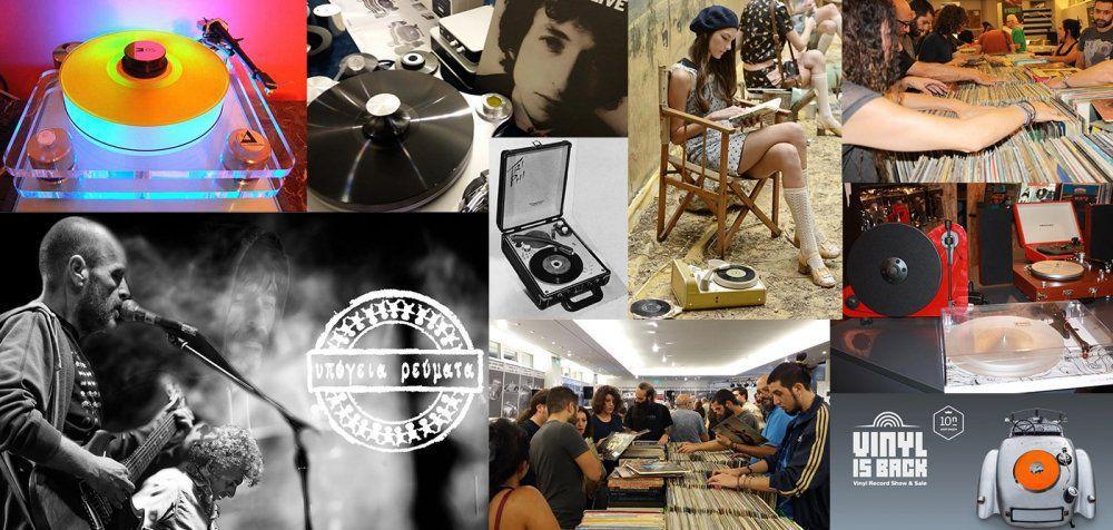 Η 10η Γιορτή του Βινυλίου και της Μουσικής  Vinyl is Back - Εκεί που συμβαίνει!  17, 18, 19 Μαρτίου 2017 στο «Μουσείο Αυτοκινήτου» 1685d8e5958d4330bab6950f1833d58b_L