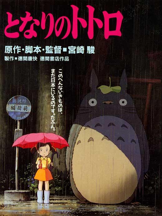 Movie Club Week 10: My Neighbor Totoro (1988) My-Neighbor-Totoro-movie-poster
