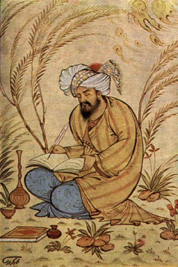رباعيات الخيام كاملة باللغة العربية - صفحة 2 Writer