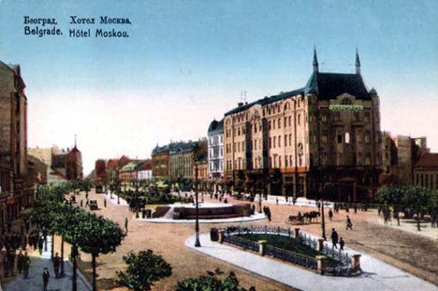 Slike starog Beograda Belgrade1-620x413