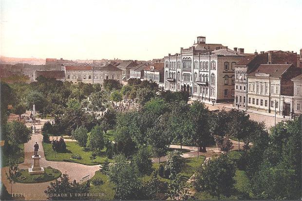 Slike starog Beograda Belgradeuniversity-620x413