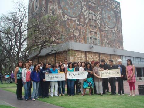 """Μεξικό:""""Ελλάδα είμαστε μαζί σου""""/Ευχαριστήρια επιστολή Υπ.Παδείας Κιάου MEXICO-474x355"""