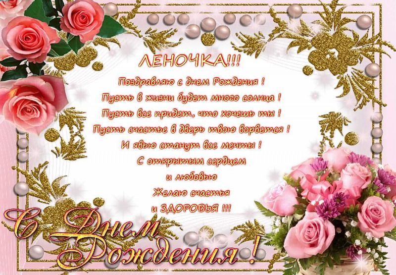 Ростовский филиал нашего питомника (Веолар-Дон) 0202cae48523c4b20ac9bff5735a153e