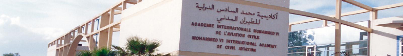نهضة صناعة الطيران بالمغرب AIAC_rubrique