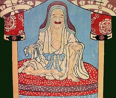 Spiriti e Demoni Orientali ( Cina e giappone) Datsue-ba-by-Kuniyoshi-TN
