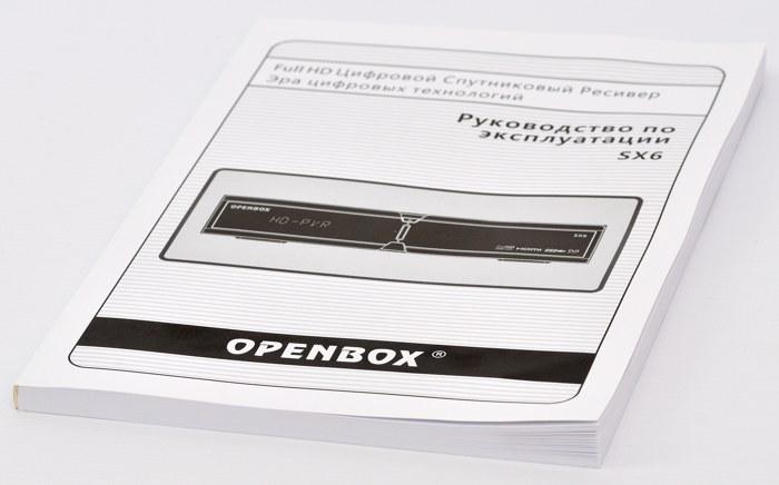 أجهزة الجيل الرابع OpenBox 63