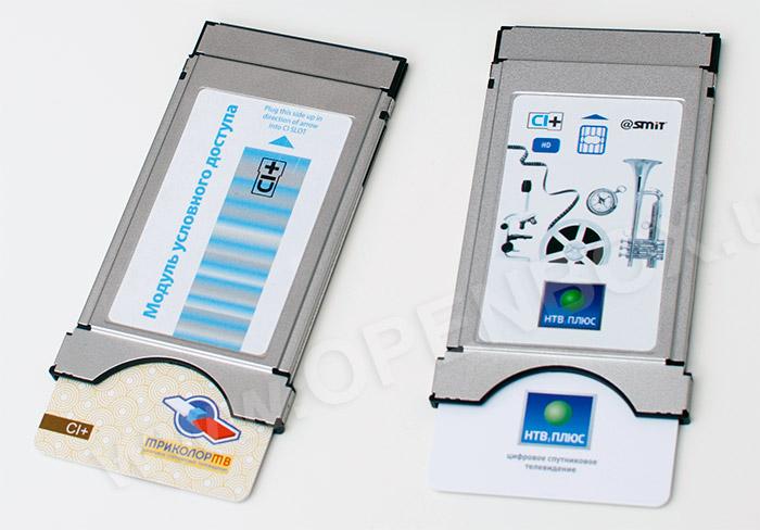 أجهزة الجيل الرابع OpenBox C1