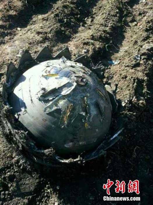 UFO crash lands in China Chinese-UFO-Crash-2