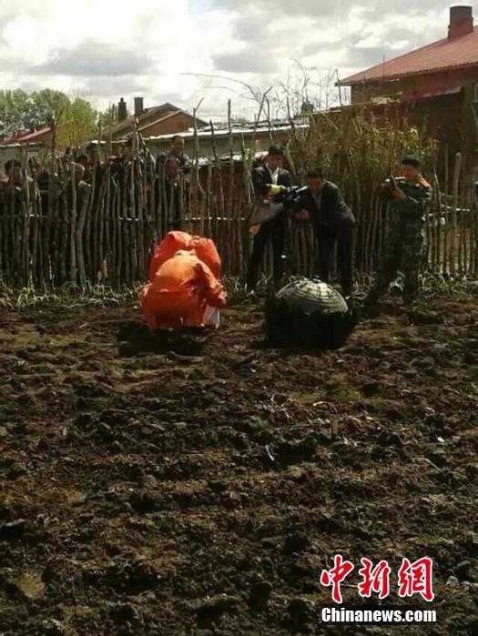 UFO crash lands in China Chinese-UFO-Crash
