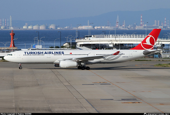 Turkish pilots recall UFO sightings Turkish-Airlines-in-Osaka