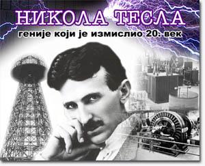 Nikola Tesla NikolaTesla