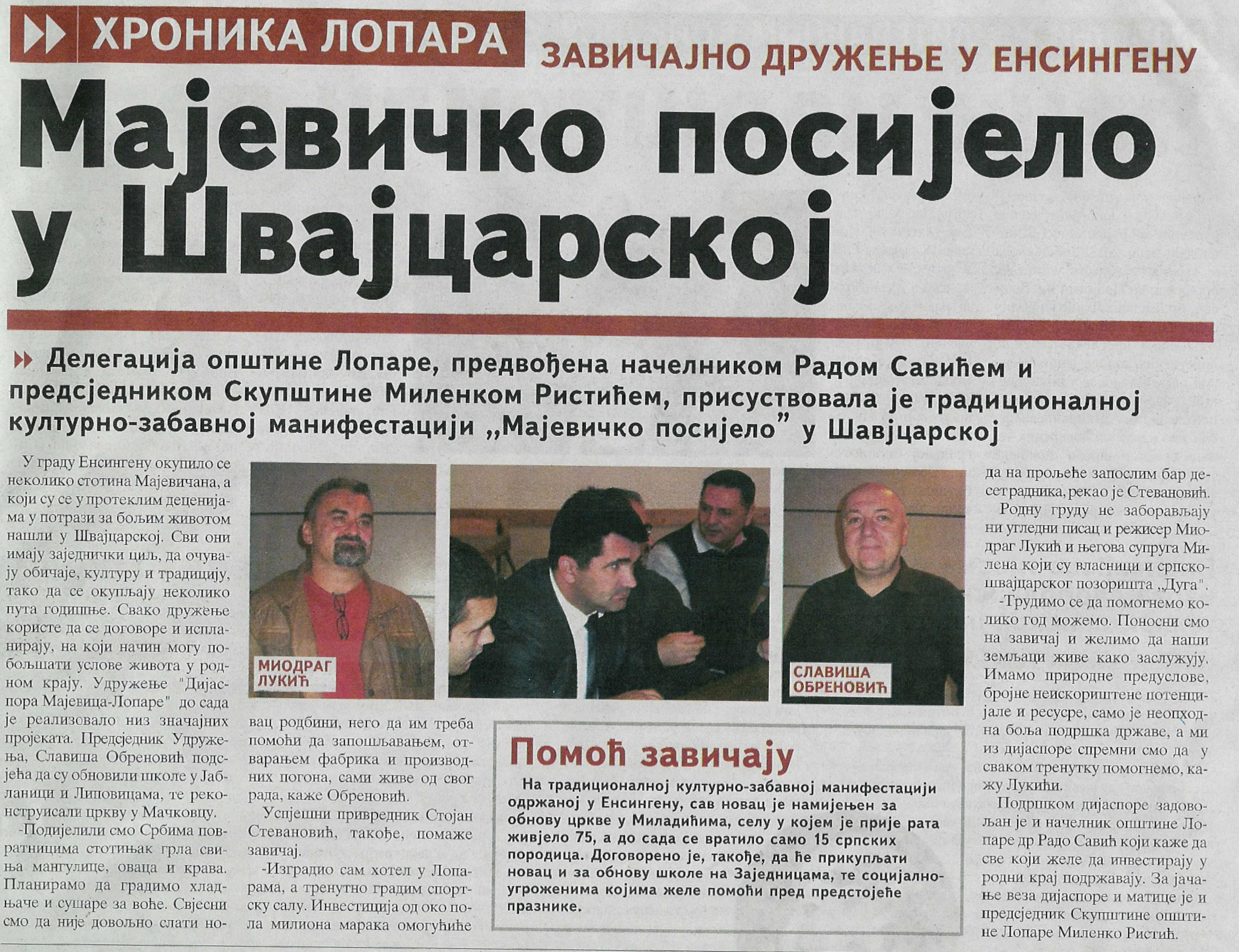 Lopare-Vijesti - Page 4 Scan0019