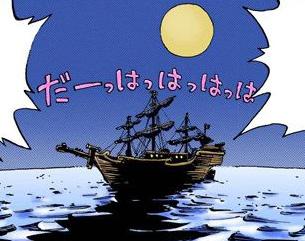 One Piece Kapitel 638 - Runawayhoshi Oro_Jackson