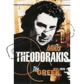 La révolte grecque, modèle pour les peuples européens - Page 5 Theodorakis_1950_1970