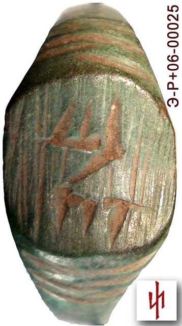 Артефакты и исторические памятники 00025sm