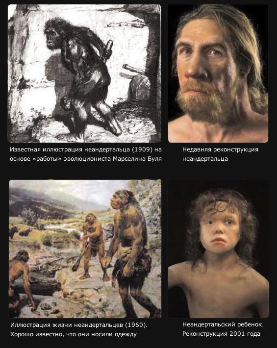 Мнение эволюциониста: «Обманывать учеников, чтобы они поверили в эволюцию, – это нормально». Endneanderthalmyth