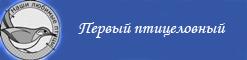 Сайты и Форумы друзья 1_logo7