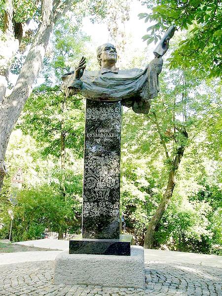 Ivan Kozlovsky (1900-1993) Monument_Ivan_Kozlovsky_Ukraine_Kyiv
