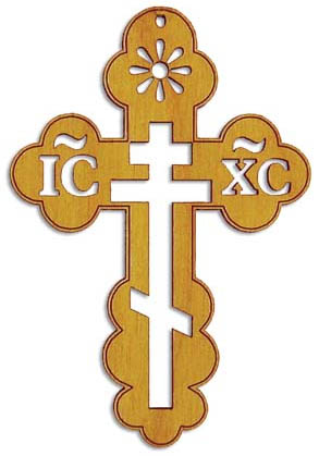 Krst Orthodox_cross