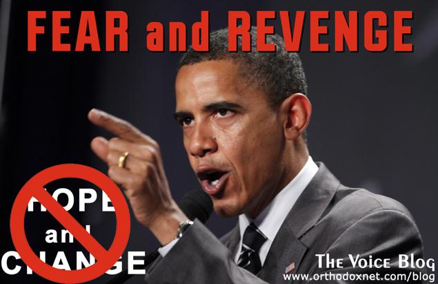 US Presidential hands: Mitt Romney vs. Barack Obama! - Page 2 Obama_Fear_and_Revenge_01_635px