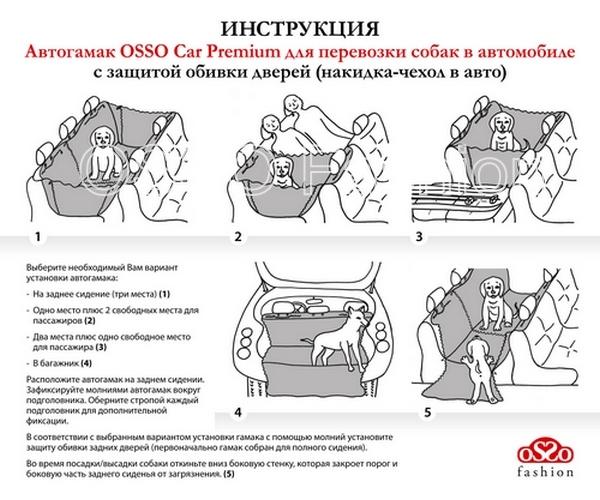 OSSO Fashion - лучшие товары для животных,дрессировки,спорта 3a0ba6c1c1cfa5f6f012ce6d09cb3172