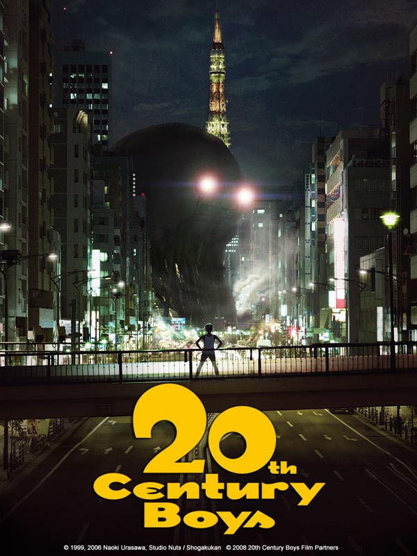 [J-Movie] 20th century boys 1 928