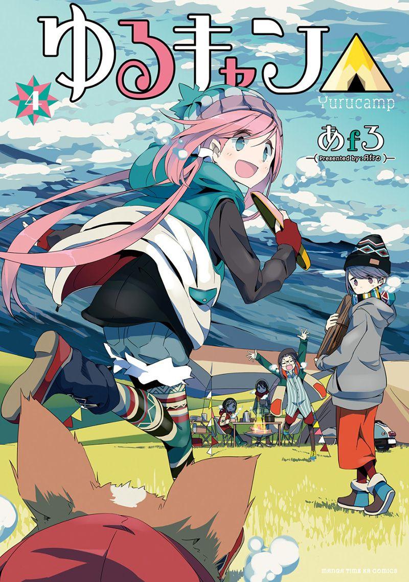 [MANGA/ANIME] Yuru Camp Yuru-Camp-Vol-4-Cover