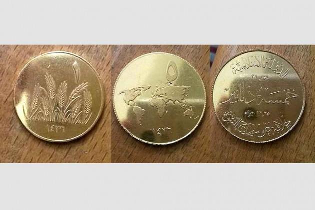 ¿Compraríais monedas de ISIS? ISISGoldCoins_20150831_630_630