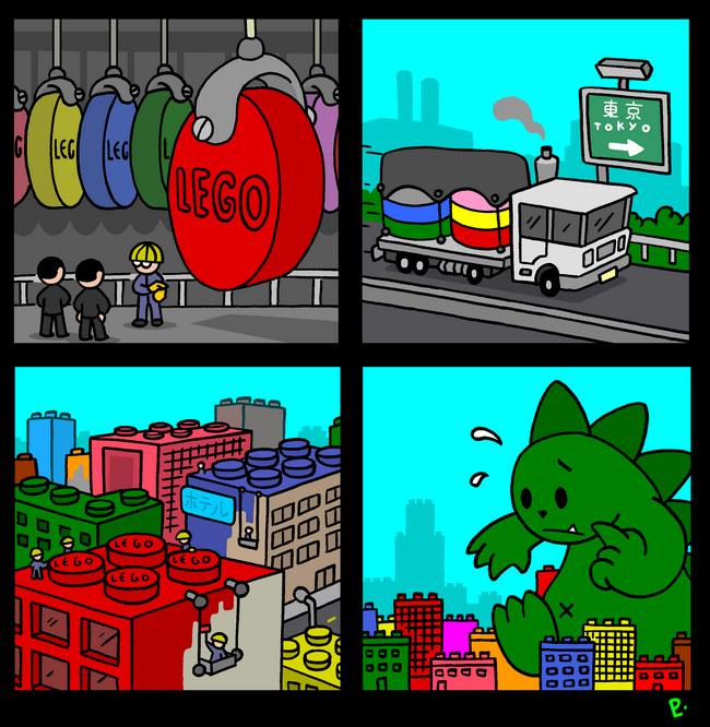 Tirinhas - Página 19 Tokyo