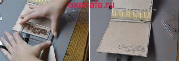 Изготовление фотоальбомов по технике Скрапбукинг 1256113741_albom16