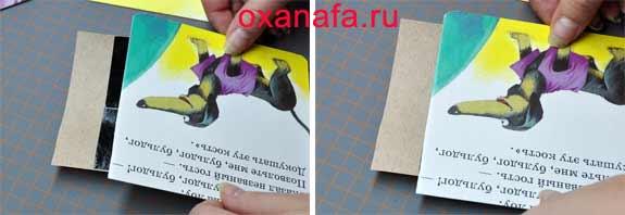 Изготовление фотоальбомов по технике Скрапбукинг 1256113758_albom08