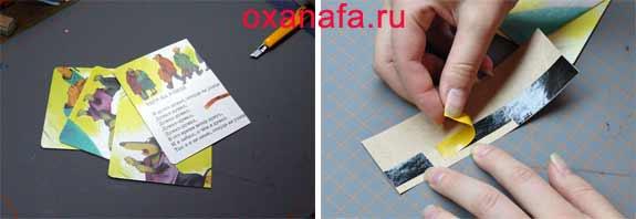 Изготовление фотоальбомов по технике Скрапбукинг 1256113781_albom07