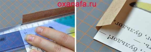 Изготовление фотоальбомов по технике Скрапбукинг 1256113783_albom09