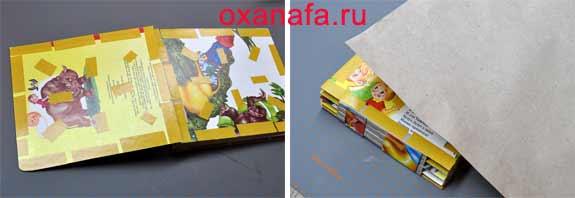 Изготовление фотоальбомов по технике Скрапбукинг 1256113788_albom12